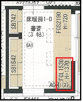 Printer-storage-area