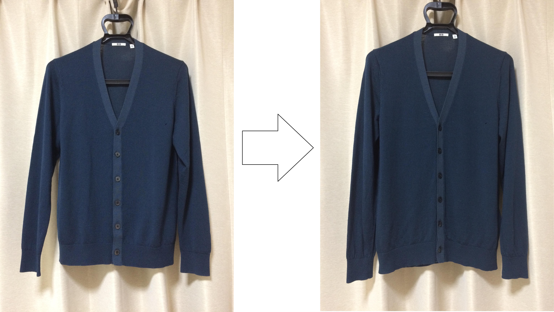 UNIQLO-sweater