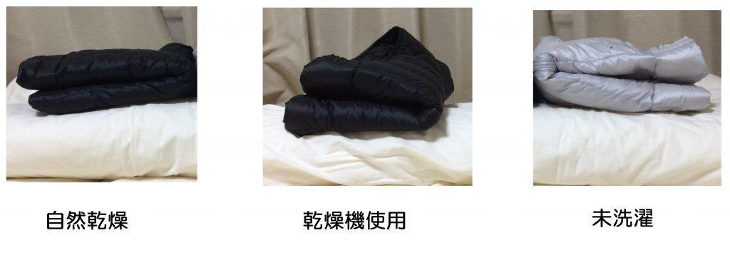 Down-jacket