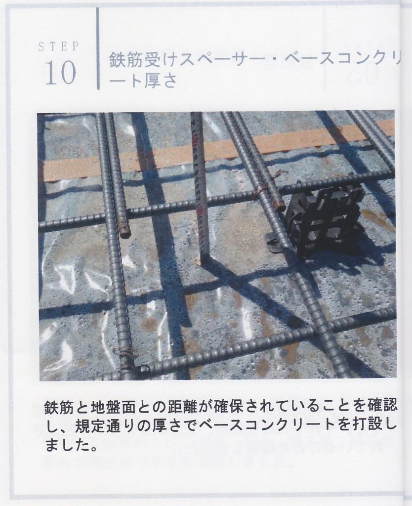Foundation10