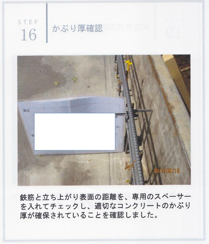 Foundation16