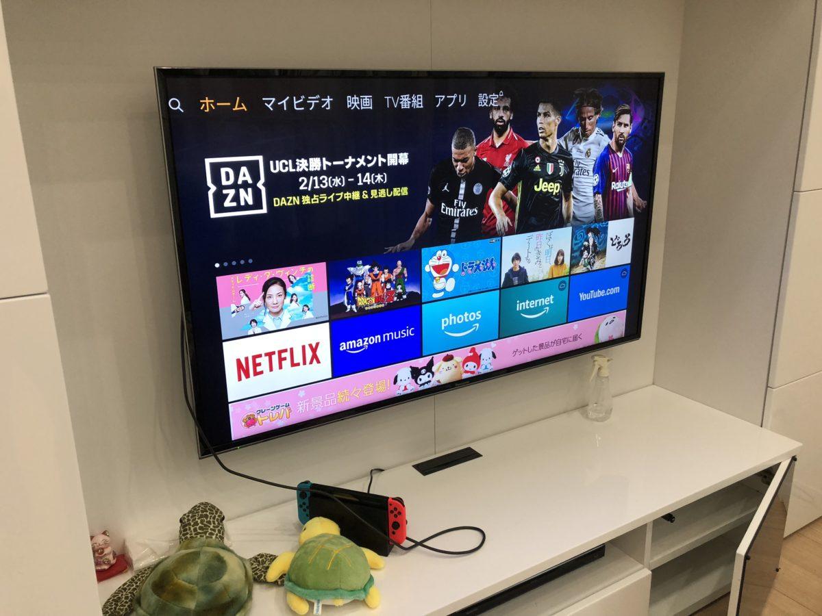 一条工務店アイスマート平屋のテレビボード