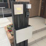 一条工務店の外構門柱