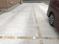 一条工務店の外構駐車場のコンクリート