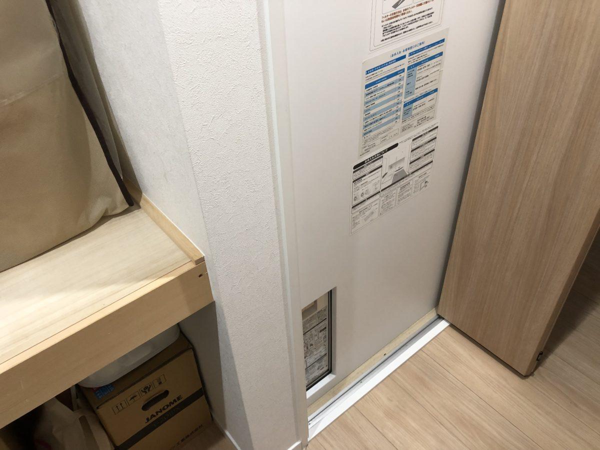 一条工務店アイスマートの納戸に設置したロスガード90